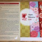 Japan Welcome SIM! やってしまった失敗と日本人が使ってみた感想!
