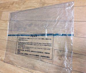 輸出用のビニール袋