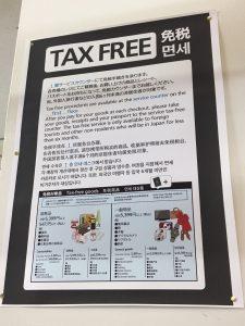 TAX FREEの張り紙